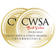 <p>CWSA Best Value</p>